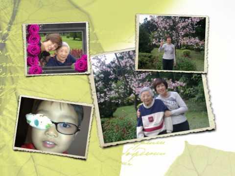 Cai Cien Wo Te Ai Ren, Teresa Teng. Family In Taiwan
