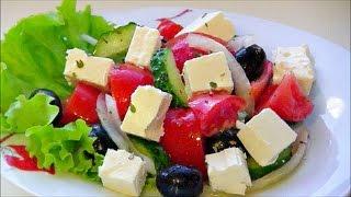 Греческий салат просто и вкусно