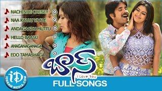 Boss Movie Songs    Juke Box    Nagarjuna - Nayantara - Poonam Bajwa    Kalyan Malik Songs