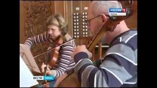 В Пензе квартет «Премьера» исполнит редкие композиции