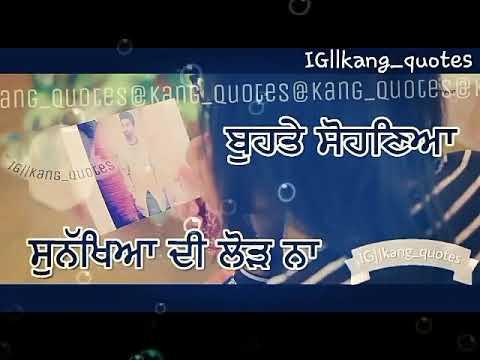 Ikko vaari jaan kad le Shobi Sarwan|| WhatsApp  Status || Lover Song  || Best Status