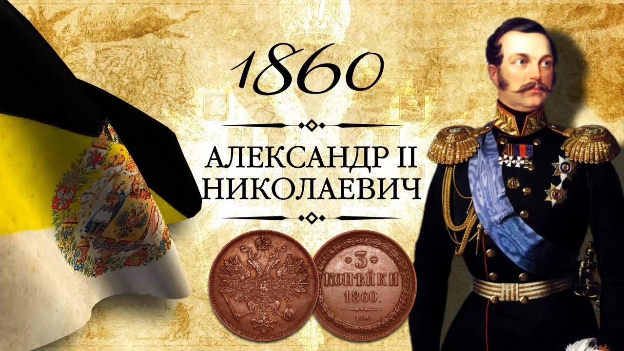 10 рублей 2010 года цена, а также детальная информация о монетах россии. Санкт петербургского мд имеют принципиальную и хорошо видимую. 10 рублей 2010 года, чеканка ммд, вариант с толстым шрифтом на аверсе.
