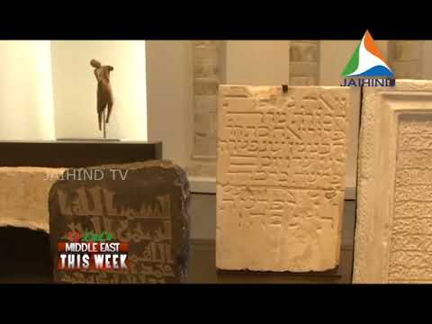 Louvre Museum Abu Dhabi opens to public :  Jaihind TV Report