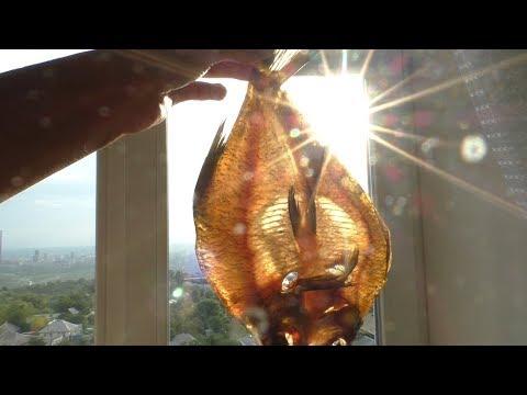 Вяленая Рыба. Как Правильно Засолить Рыбу. Простой Рецепт Сушеной Таранки