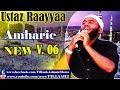 raayaa abbaa maccaa - amharic new vol06