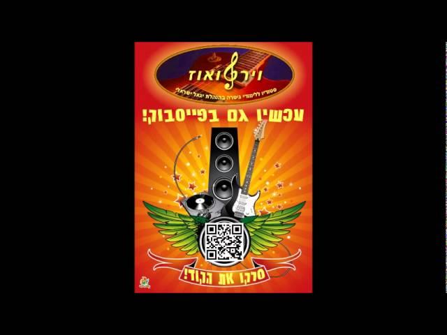 santana-europa-c-minor-backing-track-virtuozisrael