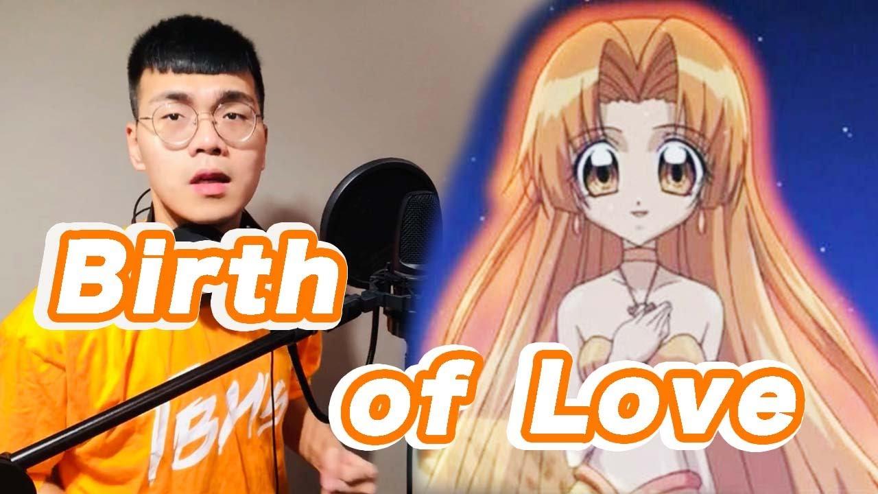 真珠美人魚 星羅Birth of Love  Cover by 塔貝瑪斯TBMS