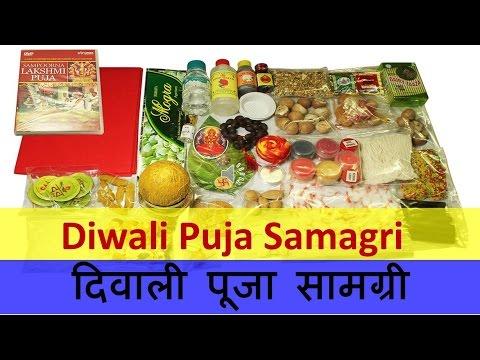 Diwali Puja Vidhi - Pooja Samagri | Diwali puja samagri in hindi
