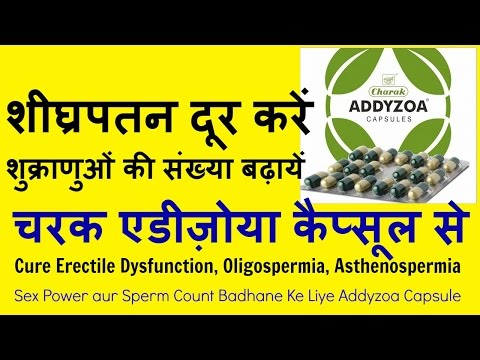 Charak Addyzoa Capsule | How To Increase Sperm Count Quality And Motility
