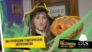 """Рекламный ролик-обзор для школы языковых курсов """"GLS"""". Создание видеороликов."""