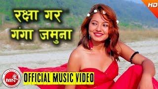 New Nepali Lok Dohori 2073 | Rakshya Gara Ganga Jamuna - Birbal Dhakal & Muna Thapa Magar