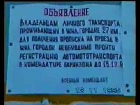 свинг знакомства Мончегорск