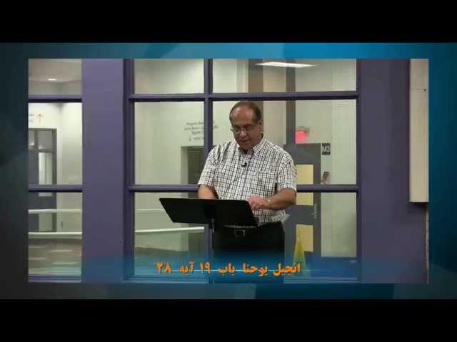 هفت سخن آخر مسیح بر روی صلیب ( قسمت دوم)