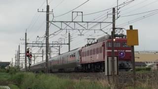 団臨 寝台列車カシオペア紀行 2017.05.27【厚い雲】