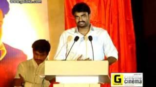 Deiva Thirumagan Press Meet Part 3