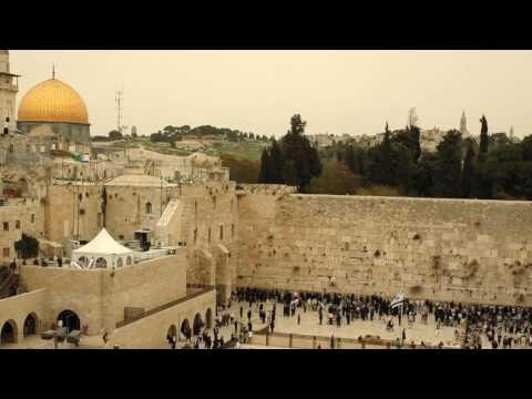יחד ירושלים