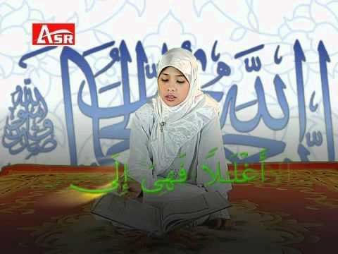 Surat Yasin Oleh Wafiq Azizah Rmvb
