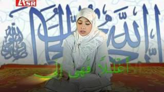 SURAT YASIN Oleh Wafiq Azizah.rmvb