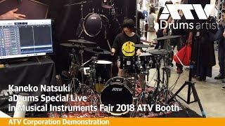 aDrums Live! performed by Natsuki Kaneko in Japan Musical instrument Fair 2018