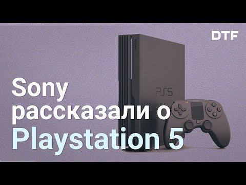 Правда о PlayStation