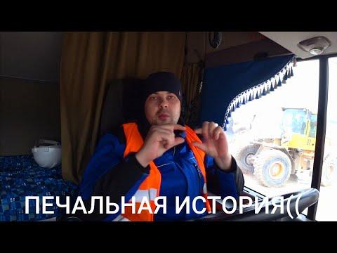 Как выжить в России на з/п 15тыс?!Как заработать денег? Моя История как я начал работать с 15 лет