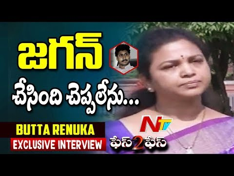 Kurnool MP Butta Renuka Exclusive Interview || Face To Face