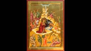 Kolędy Prawosławne w wykonaniu chóru OKTOICH