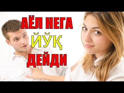 Жинсий Алока Савол Жавоб