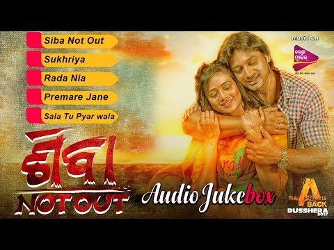 Shiva Not Out | Audio Songs Jukebox | Arindam, Archita | New Odia Movie Mp3 Songs