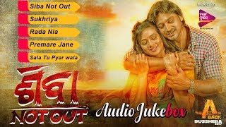 Movie: shiva not out lyrics: subrat swain & basant raj samal music: prem anand director: sudhansu mohan sahu produced by: ratna films star cast: arindam, arc...