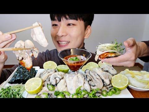 통영 굴 1kg 리얼사운드먹방 (굴쌈 레시피) Oyster 1kg Mukbang Eating Show หอยนางรม カキ con hàu 牡蛎 tiram устрица