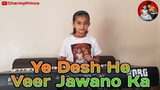 Ye Desh He Veer Jawano Ka - By Charmy