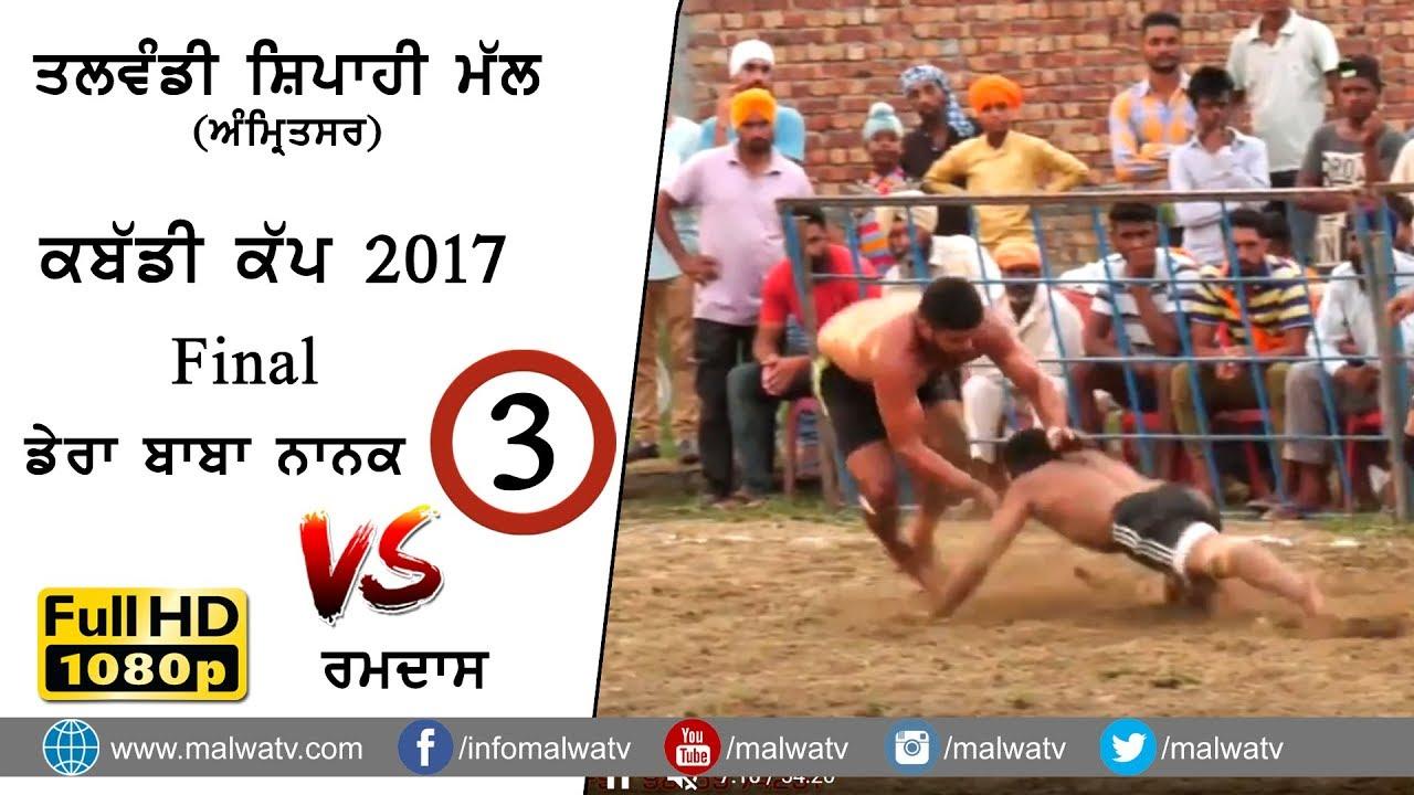 TALWANDI SPAHIMAL (Amritsar) KABADDI CUP - 2017 ● FINAL MATCH DERA BABA NANAK v/s RAMDAS ● Part 3rd