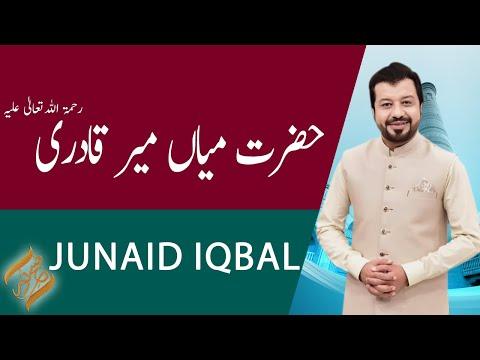 SUBH-E-NOOR on 92 News   Latest Pakistani Talk Show