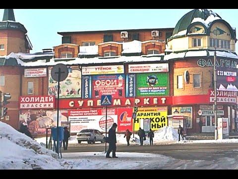 По улицам Новоалтайска