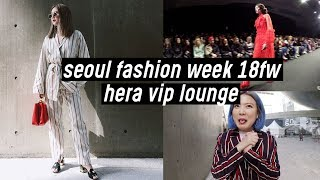 Seoul Fashion Week 2018: H&M Twin Outfits, Hera VIP Lounge, Romanchic, Han Chul Lee   DTV #94
