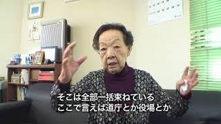 金田 きよ 氏(イメージ画像)