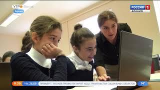 Сегодня во всех школах республики пройдут Всероссийские открытые онлайн уроки по профессиональной на
