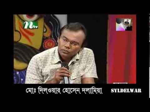 bangladeshi folk song Download por manushe dukkho dile by rinku bangla folk song mp3 download with high quality song mp3 at rsymediacom.