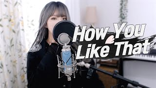 BLACKPINK(블랙핑크) - 'How You Like That (HYLT)' COVER by 새송|SAESONG