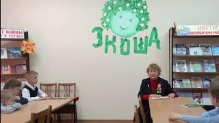 9 я международная акция  Читаем детям о войне в детской библиотеке Советска