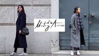 LONG COAT SUNDAY OUTFITS | The Meeting Arrows