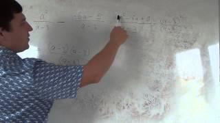 Алгебра 8 класс. 20 сентября. Разность алгебраических дробей 6  С сокращением!