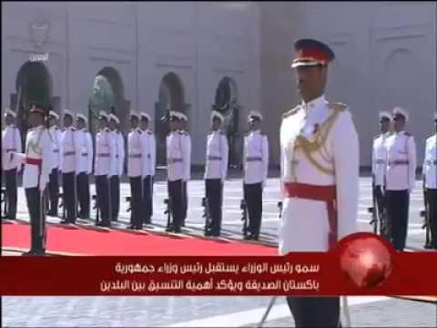 Prime minister Nawaz Sharif tour to bahrain