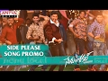 Side Please  Video Song Promo || Nenu Local Movie || Nani, Keerthy Suresh | Devi Sri Prasad
