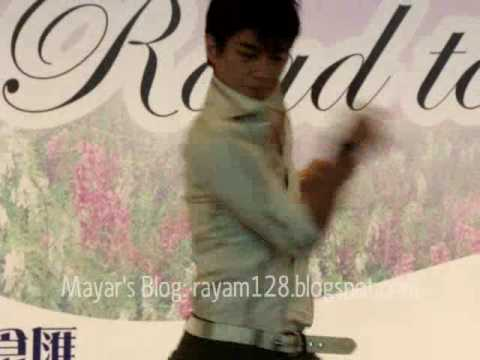Dance Performance - Joey Law 羅天宇 @ The Metropolis Mall 都會商場 on 20081012
