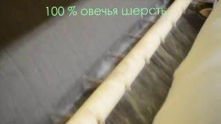 Одеяло шерстяное от производителя.(Одеяло шерстяное, собственного производства http://vovna.lutsk.ua ФЛП Сегеда Б.В. Одеяла шерстяные, натуральные без..., 2015-08-13T14:16:34.000Z)