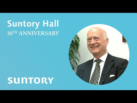 Rainer Küchl - Suntory Hall 30th Anniversary Video Messages from International Artists