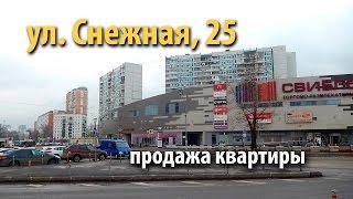 видео Новостройки в районе Замоскворечье