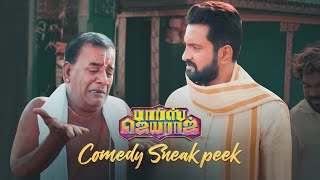 Parris Jeyaraj - Sneak Peek | Santhanam | Santhosh Narayanan | Johnson K